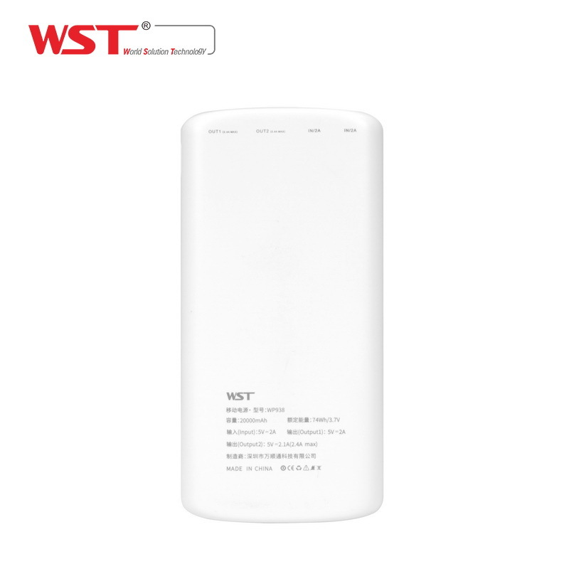 High capacity dual input & output rohs power bank 20000mah for smartphone