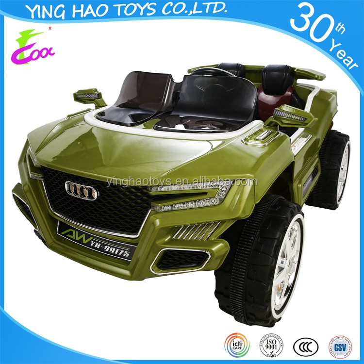 2 Seater 12V Electric Remote Control Kids Ride On Toy Car