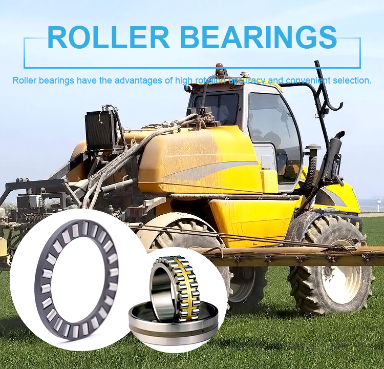 China wheel machine tool taper thrust roller bearing 81104