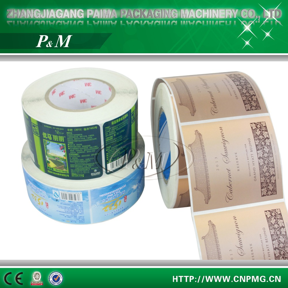 Waterproof colour sticker labels printer