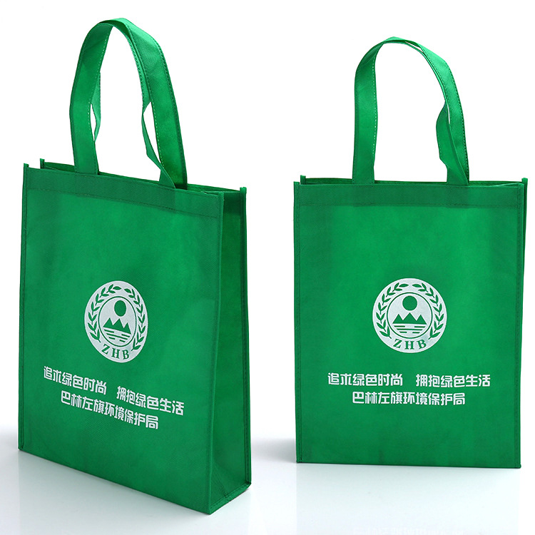 Most Por Hottest Print High Capacity Non Woven Bag Polyester Tote Ping For Wedding Favor Gift Party