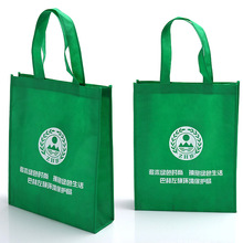 6f03532181a China Non Woven Bag, China Non Woven Bag Manufacturers and Suppliers ...