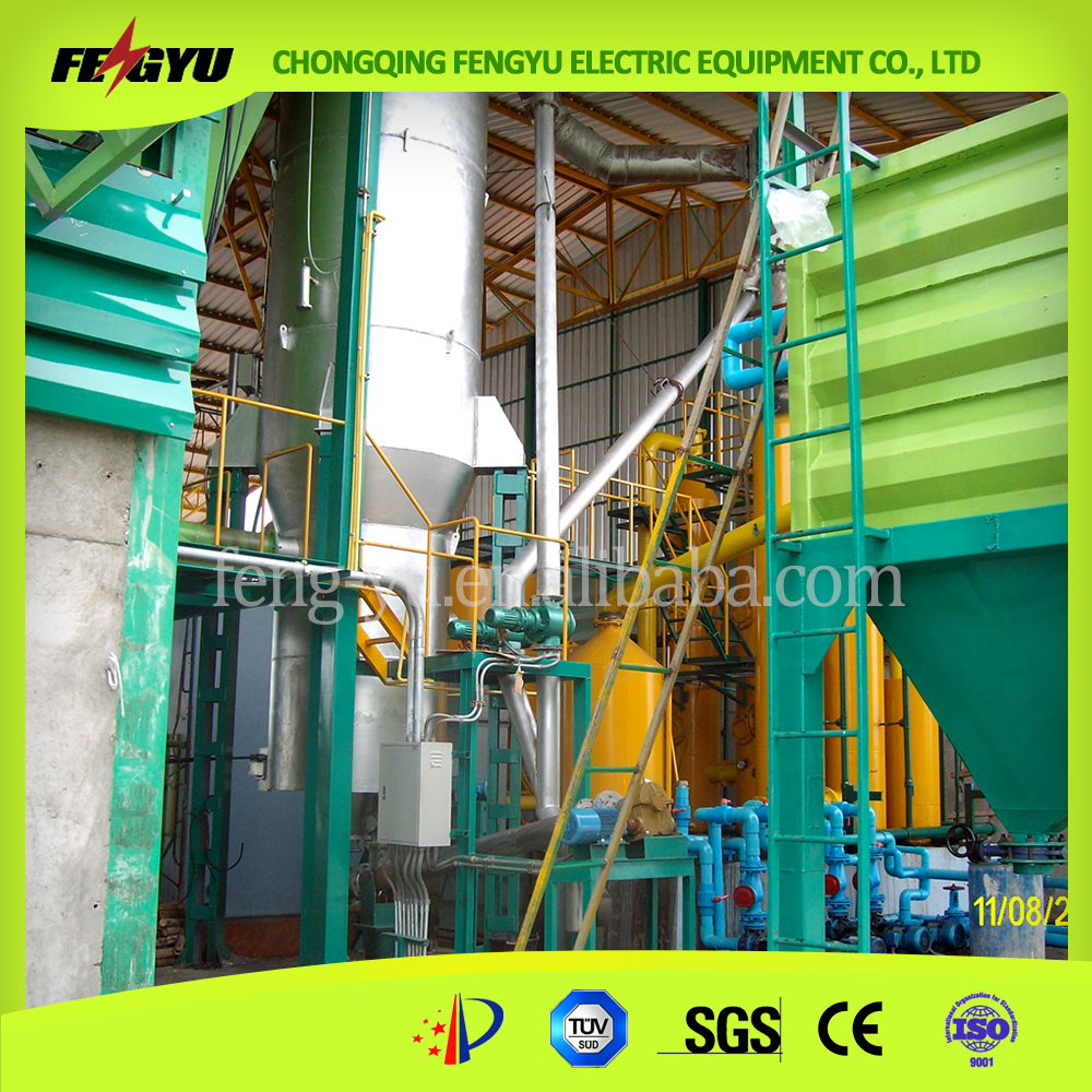 200KW Rice Husk Gasification Power Plant