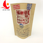 stand up medicine biodegradable Washable paper kraft paper bag