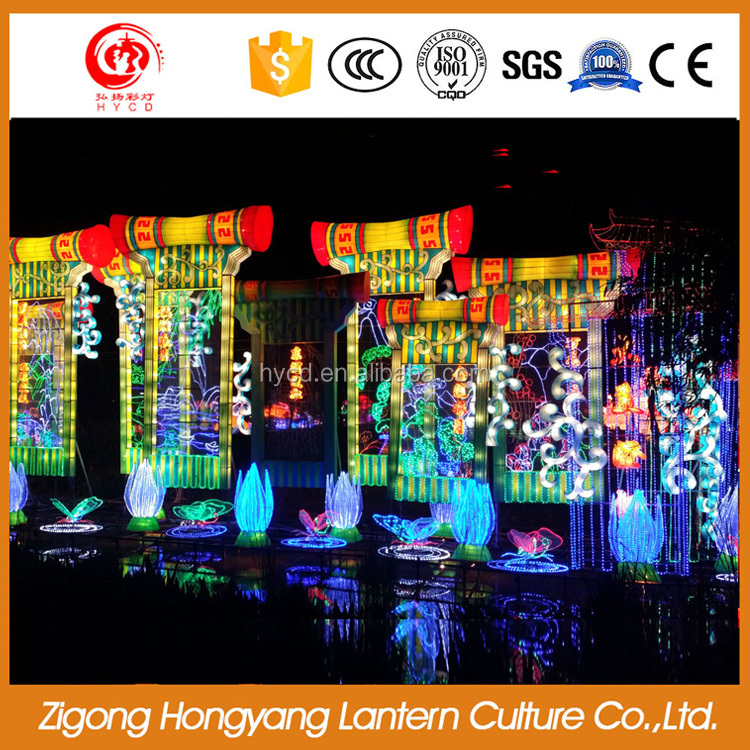 chinese palace lanterns