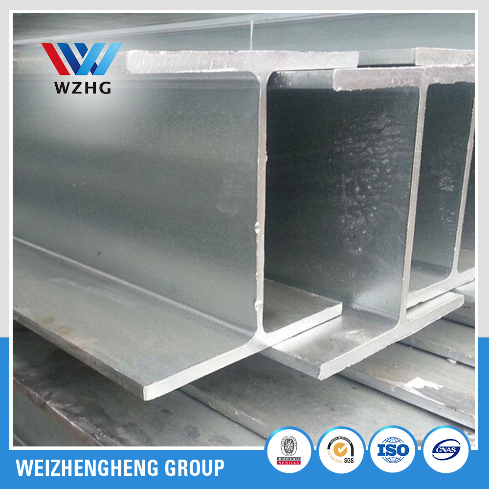 structural h beam for the steel structure buildings as column