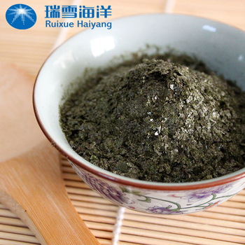 Chinese Food Distributors Supplier Brown Seaweed Powder - Buy Seaweed  Powder,Brown Seaweed Powder,Chinese Food Distributors Product on Alibaba com