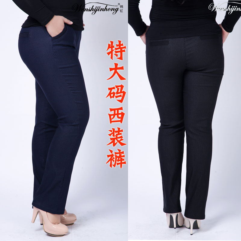Free shipping 2014 Spring Summer Women OL high Waist ...