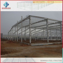 High Quality Fast Construction design prefab Steel Structure fabrication