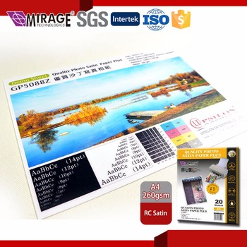 Best Waterproof Inkjet Wedding Satin Finish Photo Paper