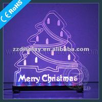 LED Christmas tree for 2012