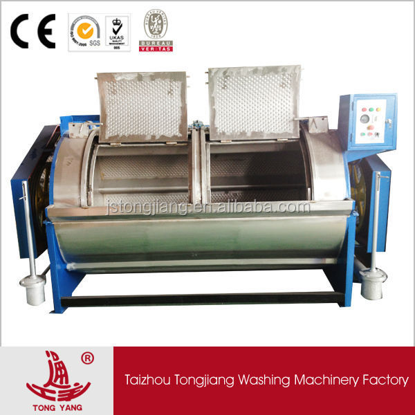 Automatic laundry washing machine prices used for baby clothes / sheets / carpets