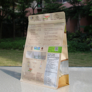 biodegradable plastic bag PET/VMPET/PE heat seal customized 12 colors side gusset coffee packaging bag