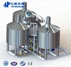 Turnkey 7bbl Beer Brewery Manufacturing Equipment for Micro Brewery