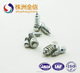H15mm carbide screw ice antiskid spiral tire studs
