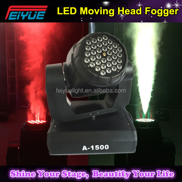 New Products On China Market 1500w Moving Head Wash Fog Equipment LED Smoke Machine Moving Head Fogger