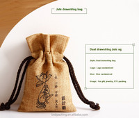 Printed Drawstring Jute Bag Customisable Wedding or Party Goody Bags