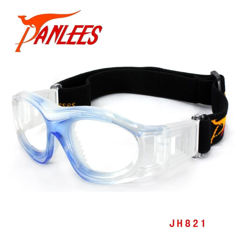 75a4be49d الجملة الاطفال سيليكون لون التدرج panlees وصفة طبية نظارات السلامة لكرة  القدم كرة السلة رياضة الكرة