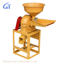 Maize Pepper Cassava Flour Mill Grinder Machine