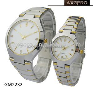 king quartz stainless steel watch for couples