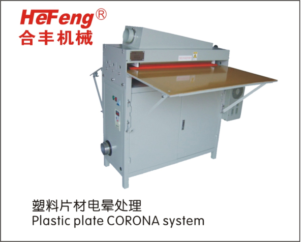 FR-32 corona treatment machine for plastic sheets