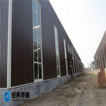 Portable Design Steel Frame Warehouse Structure Building