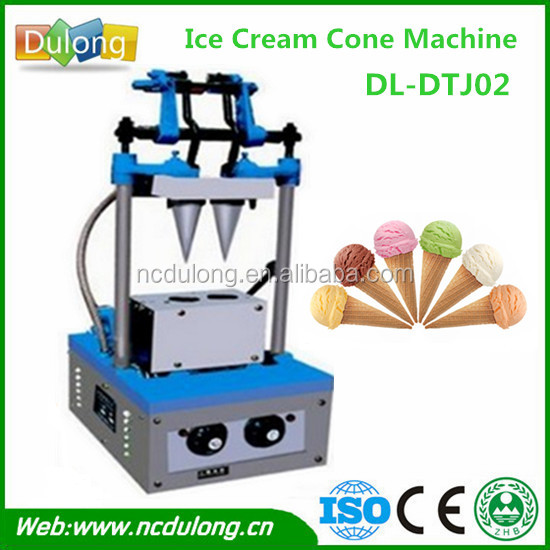Manufacturer directly ice cream cone machine price for a discount