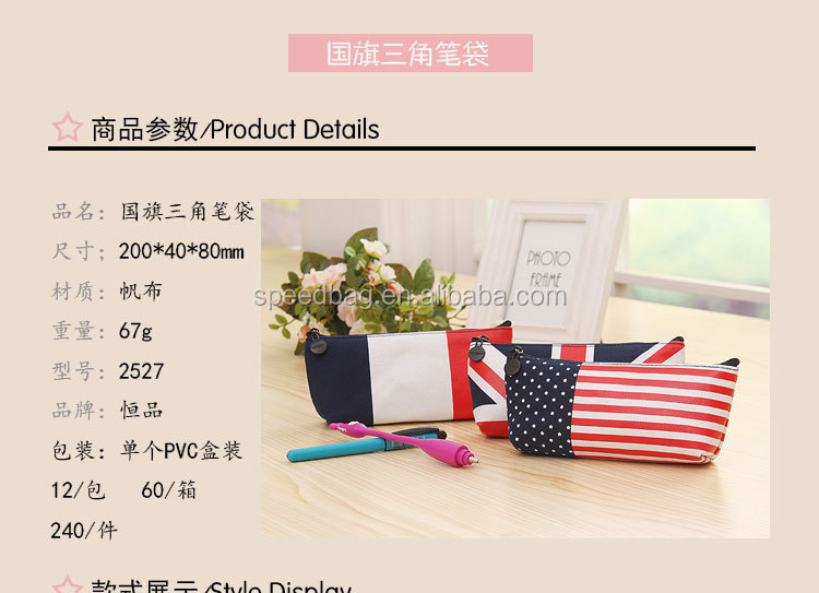 Common simple canvas bag stationery bag for male and female students