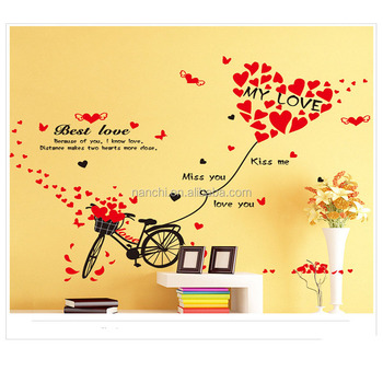 My Love Best Love Miss You Heart Bike Wall Decals Home Decorative Living  Room Cheap Wall