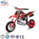 49cc kids petrol mini motobike/ dirt bike LMDB-049F