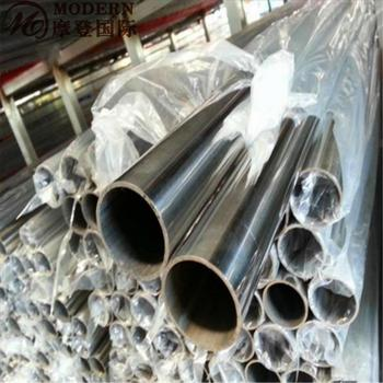 standard stainless steel pipe sizes