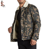 High Quality 100%Cotton Camouflage Sherpa Jacket Fashion Winter Outdoor Hunting Camping Camo Jacket For Men