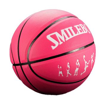 competitive price 187ed dab97 Frauen-basketball-größe Der Kundenspezifischen Kleinen Finger Des Kleinen  Verkaufs Des Korbes 6 - Buy Basketball,Kundenspezifische ...