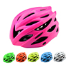 Strong In-mold Cool Cycling Bike Bicycle Safe Riding Biking Helmet for Adults