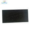 dot matrix led display 16x32 led panel board outdoor smd led module p10