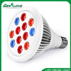 430nm blue 630nm 660nm red par 38 12w 15w 24w tri spectrum led grow light led e27 for bloom