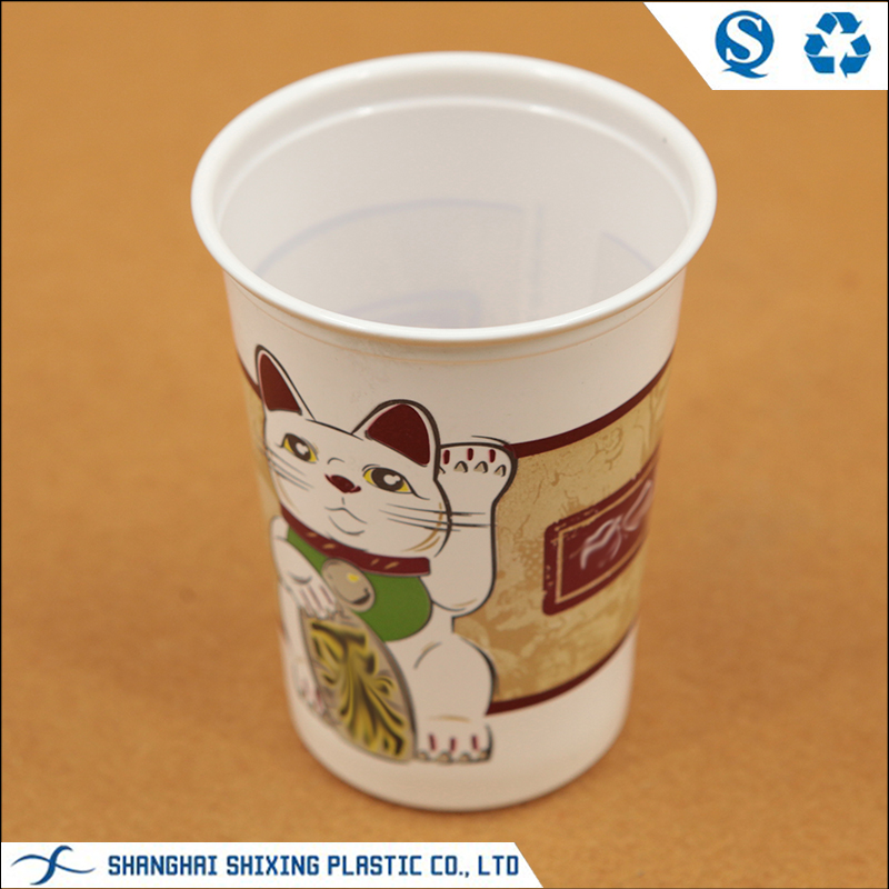 10oz Disposable Coffee Cups Milk Tea White Plastic Cup Product On Alibaba