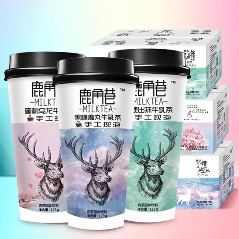 Chinese popular brown sugar matcha peach flavor milk tea drink - 4uTea   4uTea.com