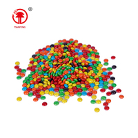 1kg chocolate flavour colorful beans candy bulk halal small chocolate bean bulk packing