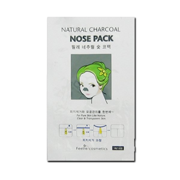 Natural Charcoal Nose Pack