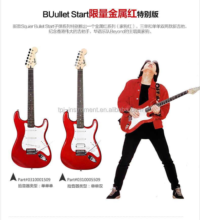 TPJ Hollow Tele Style Electric Guitar