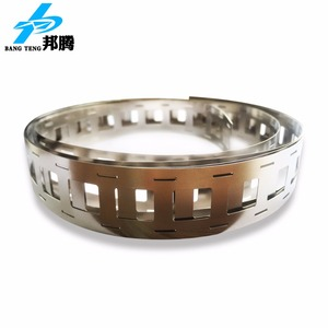 18650 nickel strip H shape 18.4mm distance pure nickel strip for battery