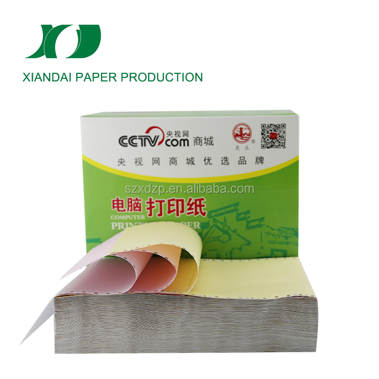 Full page of more than 241 union pin type computer printing paper outbound order