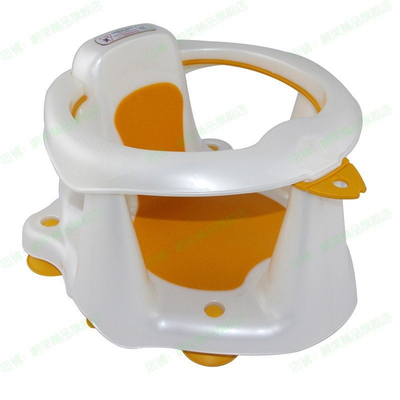 Infant Bath Tub Ring Seat Baby Chair Baby Rubber Soft