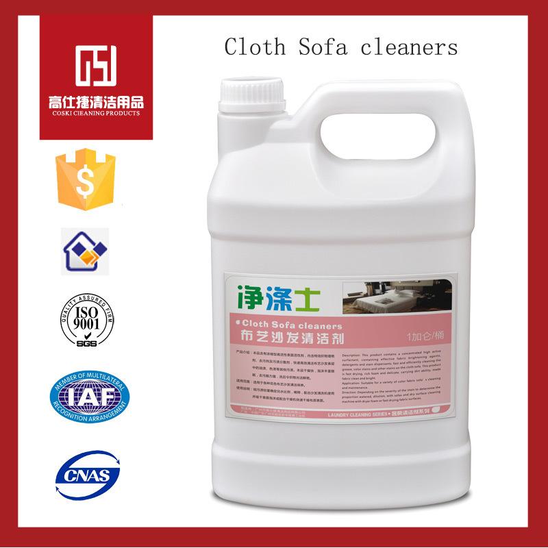 Liquid Sofa Cleaner, Liquid Sofa Cleaner Suppliers And Manufacturers At  Alibaba.com