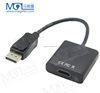 15cm Display port 1.2 TO HDMI Converter, Dispalyport DP Male To Hdmi Female Adapter Cable For Dell HP Lenovo