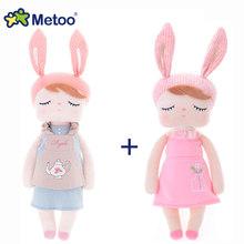 2 шт./лот кукла Metoo Мягкие игрушки Плюшевые животные мягкие детские игрушки для девочек и мальчиков Kawaii Мультфильм Анжела кролик(Китай)