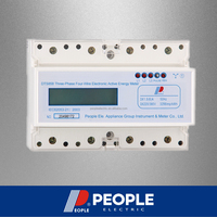 PEOPLE DTS858 Din rail type 3 phase 4 wire electronic active energy meter, kwh meter, with LCD, RS485, IR electricity meter