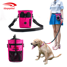 2017 premium quality adjustable shoulder or waist belt dog treat training carrier bag pouch