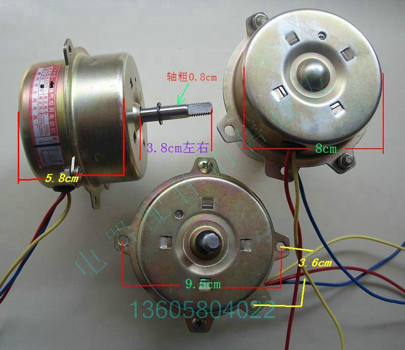 YYHS-40 fan motor 3 wire Yuba exhaust fan motor 0.8cm on